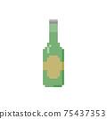 Flat icon of Beer Bottle. Pixel 8bit style 75437353