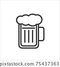 A glass of beer. Vector minimal icon 75437363