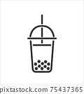 Bubble Milk Tea. Vector icon 75437365