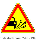 Throwing stone materials warning road sign. Traffic rules . Triangular sign on a white background. Vector illustration. 75439394