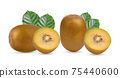 Yellow kiwi fruit on white background 75440600