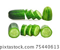 cucumber isolated on white background 75440613