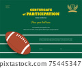Certificate template sport theme with border frame, Diploma design 75445347
