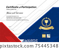 Certificate template sport theme with border frame, Diploma design 75445348
