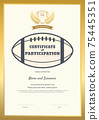 Certificate template sport theme with border frame, Diploma design 75445351