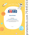 Kids Diploma or certificate template with colorful background for kid camp 75445353