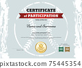 Certificate template sport theme with border frame, Diploma design 75445354
