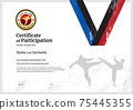 Certificate template sport theme with border frame, Diploma design 75445355