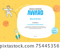 Kids Diploma or certificate template with colorful background for kid camp 75445356