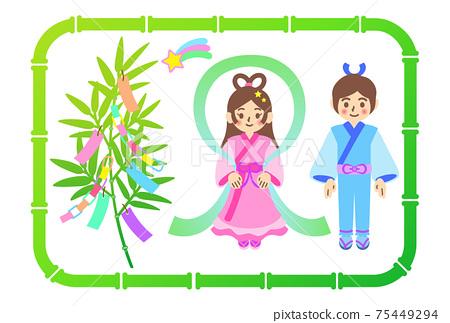 七夕竹草裝飾和織姬和彥彥的插圖集 75449294