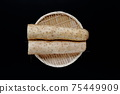 Cut long potatoes 75449909