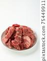Angus beef shoulder loin 75449911