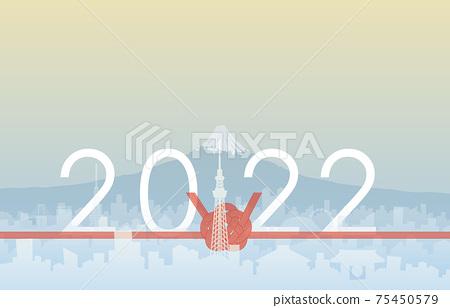 도쿄와 후지산과 수인 2022 75450579