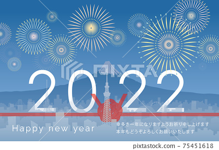 東京,富士山和水木2022 75451618