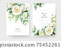 Delicate vector floral editable wedding invite, save the date card set. Light yellow, garden rose flowers, spring fern, green vine leaves bouquet frame, border watercolor art illustration decoration 75452261