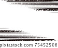 日式毛筆架10 75452506