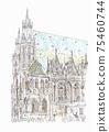世界遺產的城市景觀,奧地利,斯蒂芬大教堂 75460744
