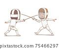 Cartoon illustration of fencing athletes. 75466297