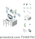 Set of Working table furniture. Chair, table, computer, keyboard, frame, books, shelf and plant. Isometric Drawing Vector. 75466792