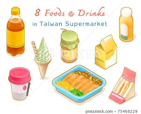 Food, drink in Taiwan supermarket collection, digital painting of apple juice, banana milk, ice cream, stinky tofu, fermented bean curd, salmon sashimi, cafe, sandwich isometric raster 3D illustration 75468229