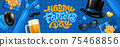 Happy Fathers Day Banner 75468856