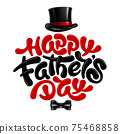 Happy Fathers Day Calligraphy Lettering 75468858