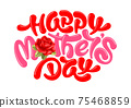Happy Mothers Day Calligraphy Lettering 75468859