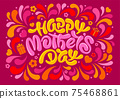 Happy Mothers Day Greeting Card With Calligraphy Lettering 75468861