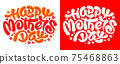 Mothers_Fathers-01.eps 75468863