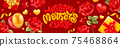 Happy Mothers Day Banner 75468864