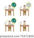 가정 학습을하는 여성 [수석 온라인 수업 온라인 학습 · 가정 · 회선 빠짐 원격] 일러스트 75471806