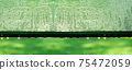 green wood painted with drop of water in green morning garden banner background 75472059