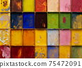 colorful poster color in box for art painting 75472091