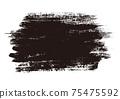 日式毛刷架11.eps 75475592