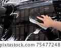 自助洗車概念 75477248