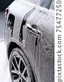 自助洗車概念 75477250
