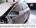 自助洗車概念 75477255