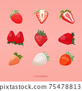 手繪草莓插畫矢量圖 75478813