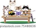 一隻貓坐在長椅上的插圖 75480636