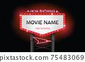 light sign billboard cinema 75483069