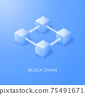 3D boxed communication with line connect. Blockchain technology icons background. vector illustration 75491671