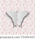 Greeting card with paper butterfly on the hand drawn background. 75494303