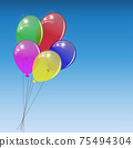 Bunch of colored balloons on sky background. 75494304