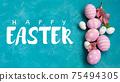 happy easter holiday banner floral egg composition 75494305