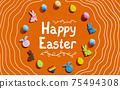 happy easter festive banner rabbit eggs design 75494308
