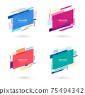 Modern abstract vector banners. Flat geometric shapes of different colors with text space. 75494342