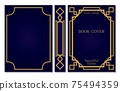 Sample design template for Book cover and spine. Gold Old frames. Art Deco geometric Brochure design. Abstract pattern. Presentation cover. 75494359