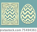 Set of Tracery Eggs with wavy stripes pattern. Laser cutting oval and rectangle card template. Happy Easter egg with pattern. Silhouette of elements. 75494361