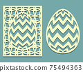 Set of Tracery Eggs with zigzag pattern. Laser cutting oval and rectangle card template. Happy Easter egg with pattern. Silhouette of elements. 75494363