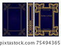 Sample design template for Book cover and spine. Geometric floral frames. Art Deco Brochure design. Pattern of Flowers. Presentation cover. 75494365